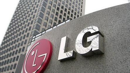 LG customer service number 6510 6